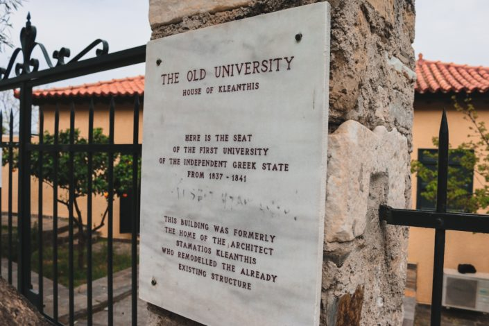 Alte Universität Athen