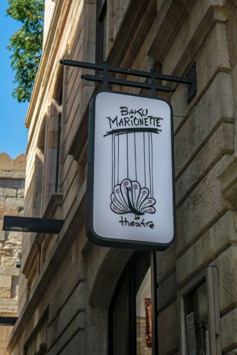 Baku Marionetten-Theater