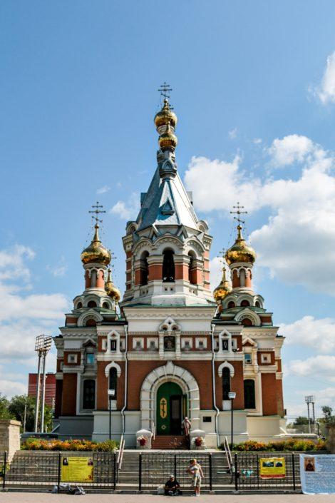 Oral | Ural | Uralsk