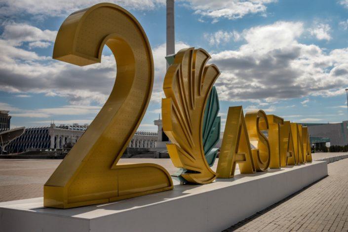 die jüngste Hauptstadt der Welt - letztes Jahr wurde das 20. gefeiert