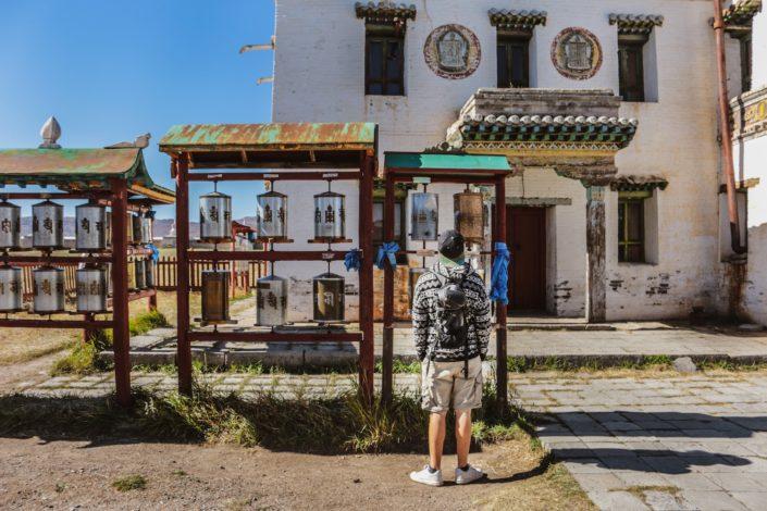 Klostergebäude Erdene Dsuu