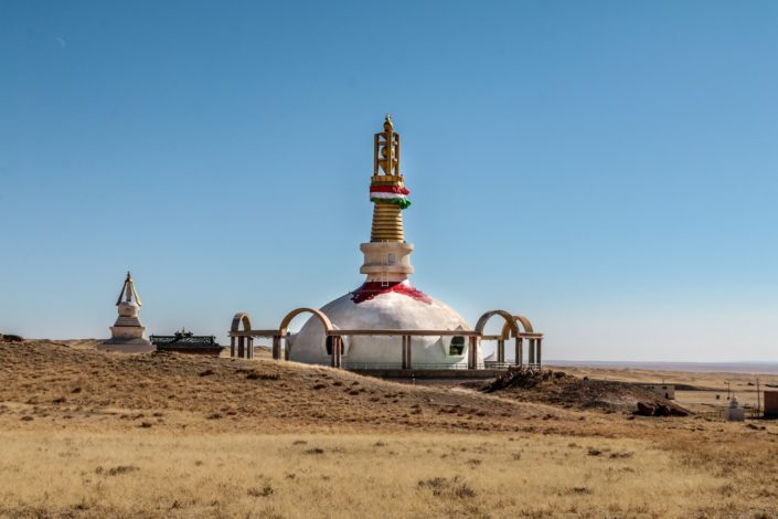 Uvgun Suvarga | The Great Stupa
