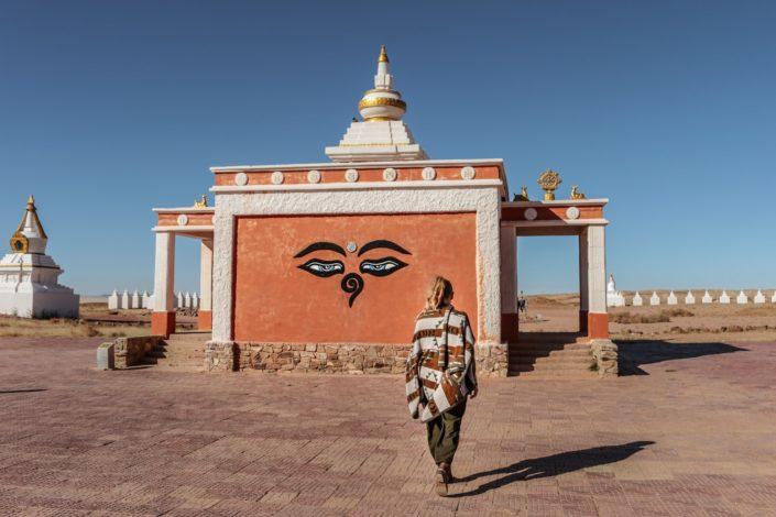 Northern Shambhala