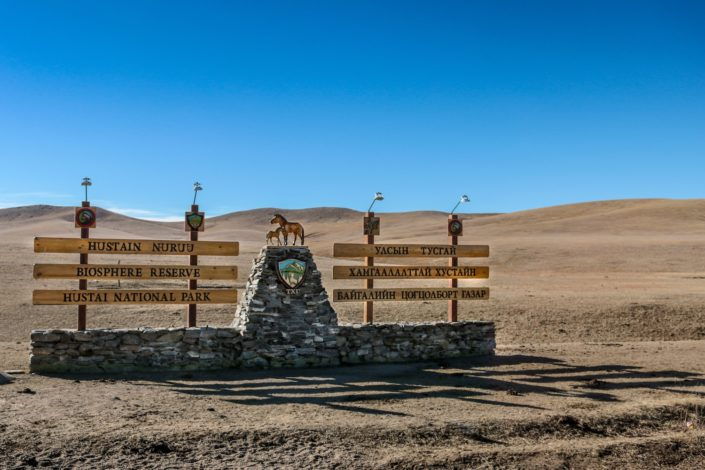 Hustai Nationalpark