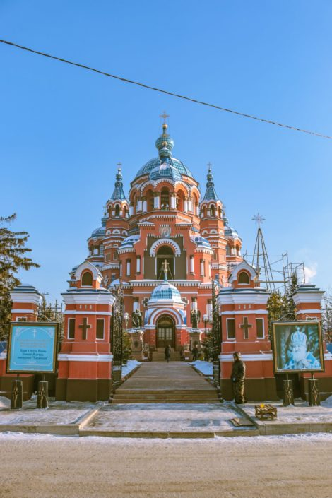 Unsere Dame von Kasan-Kirche, Irkutsk