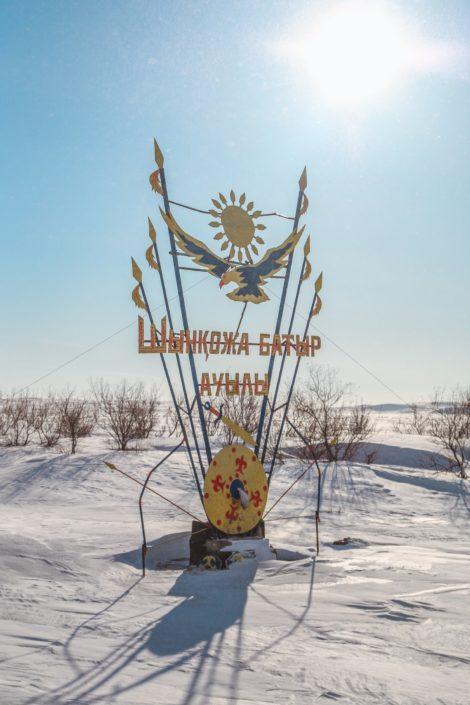 Angekommen in Kasachstan