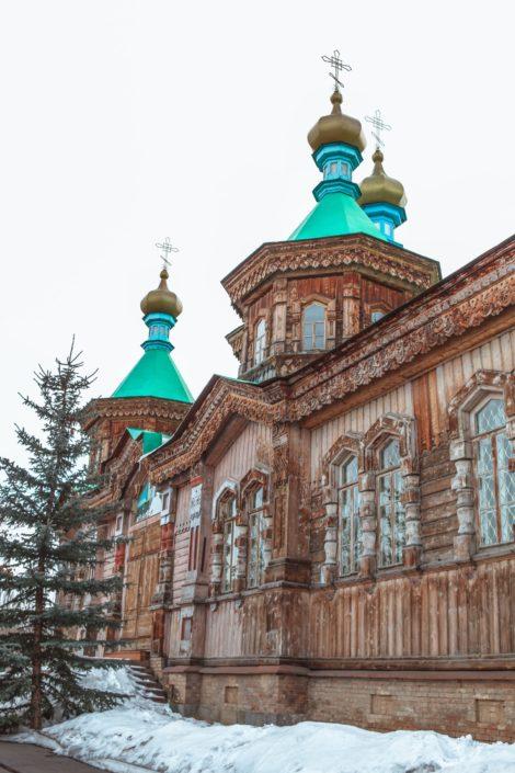 Holy Trinity Kathedrale