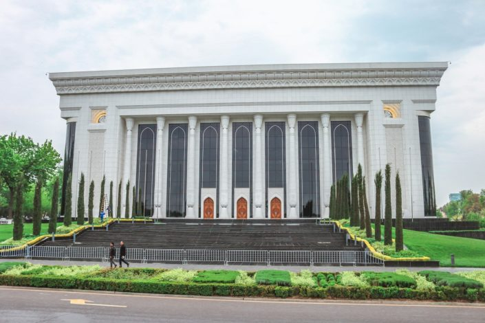 Dvorets Congress Center | Tashkent