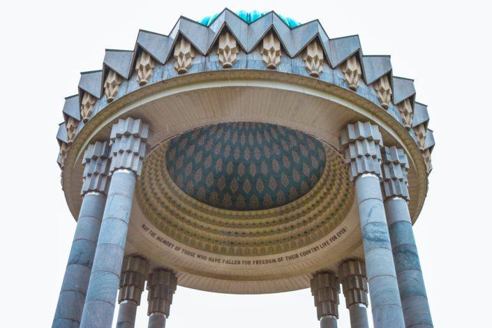 Monument | Tashkent