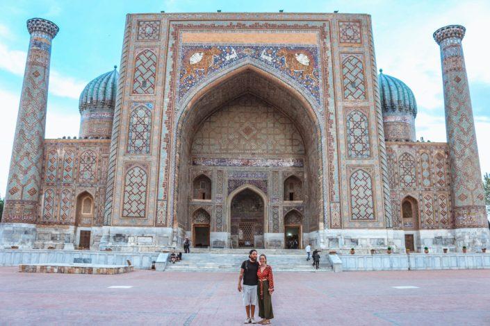 Sher-Dor-Madrasa | Samarkand