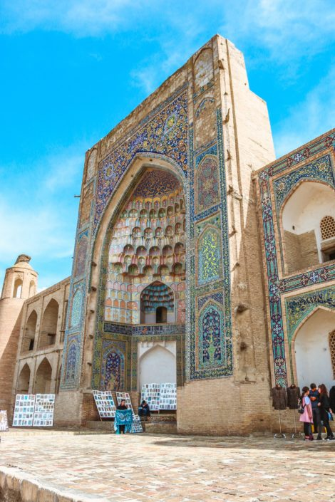 Abdul Aziz Khan Madrasa | Buchara